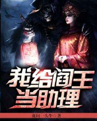 (西幻女尊 1v2)夺爱之花