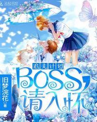 灵异:迷海葬魂(np)