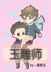 殁芙蓉(武侠np)